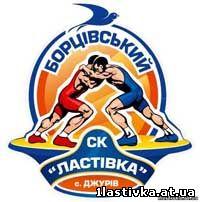 Борцівський спортивний клуб Ластівка